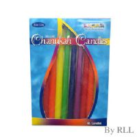 Deluxe Rainbow Chanukah Candles