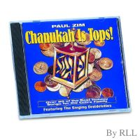 Paul Zim's Chanukah Is Tops CD