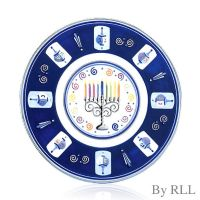 """Chanukah Festival"" Round Ceramic Serving Platter"
