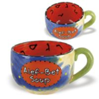 Alef Bet Soup Bowl