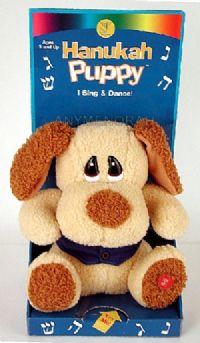 Hanuka Puppy