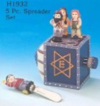 5 pc. Spreader Set